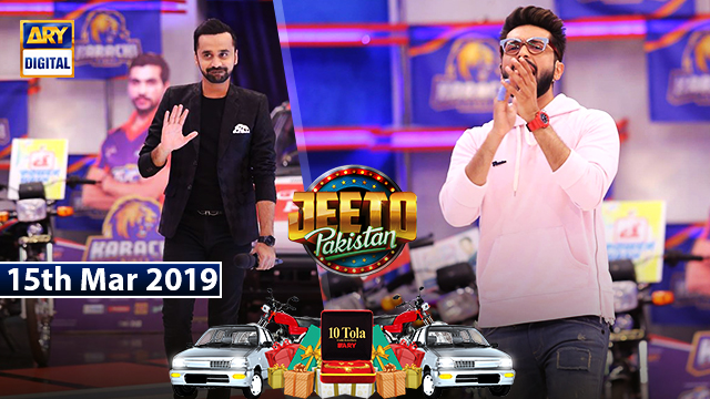 Jeeto Pakistan | Guest: Waseem Badami | 15th March 2019