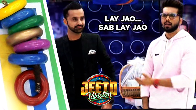 Can you do it? | | Jeeto Pakistan