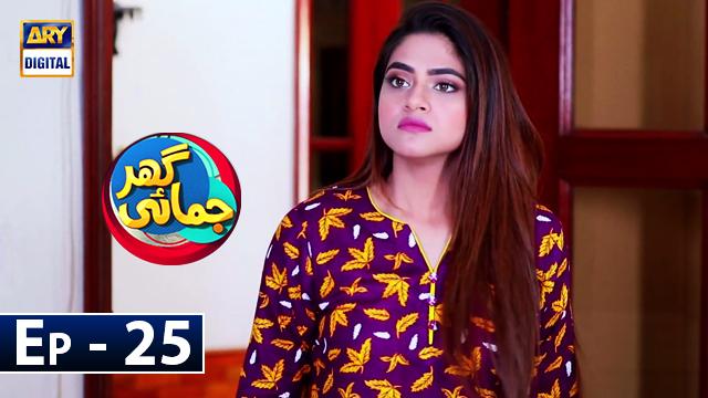 Ghar Jamai Episode 25