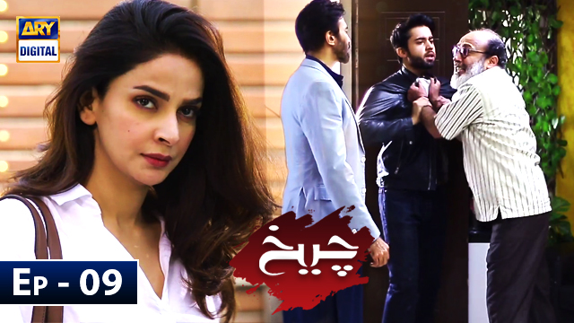 Cheekh Episode 9