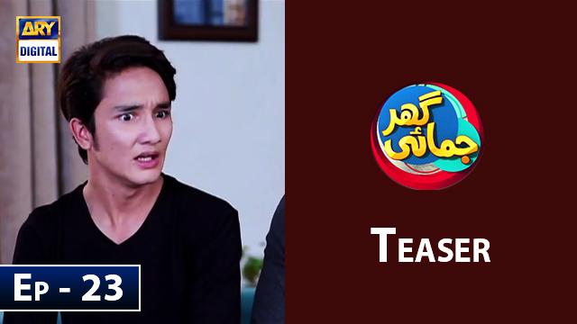 Ghar Jamai Episode 23 Teaser