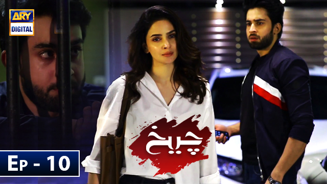 Cheekh Episode 10