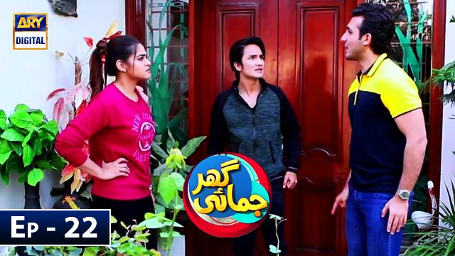 Ghar Jamai Episode 22