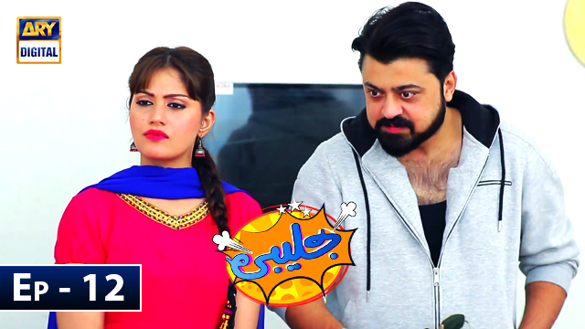 Jalebi Episode 12