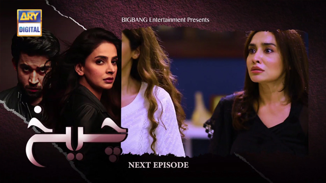 Cheekh Episode 18 Teaser