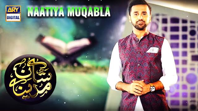 Shan e Madina ARY Digital Waseem Badami