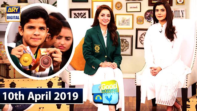Good Morning Pakistan 10th April 2019