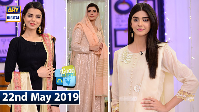 Good Morning Pakistan - Sira Asghar & Zainab Shabbir - 22nd May 2019