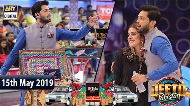 Jeeto Pakistan   Guest: Kubra Khan   15th May 2019