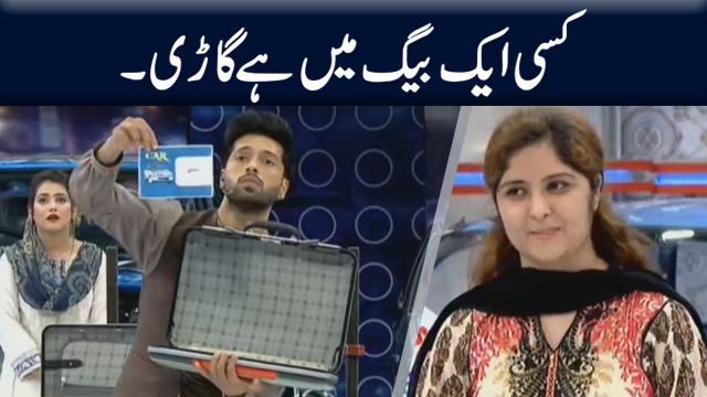 Kisi Ek Bag Mein Hai Gari #JeetoPakistan