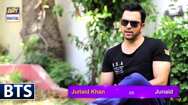 Junaid Khan Hania BTS