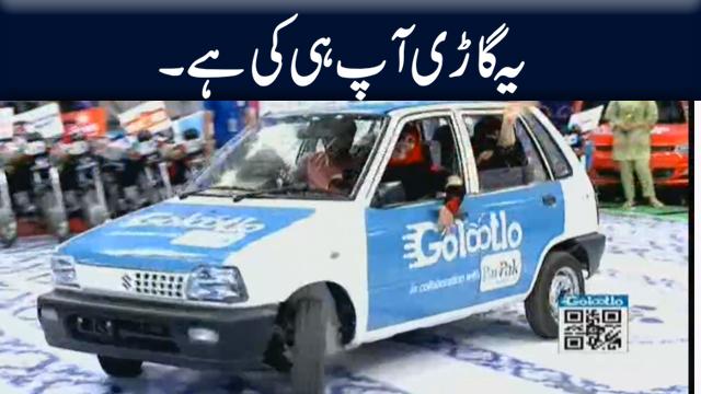 Saans Lelein Ab, Golootlo Ki Gari Apki Hui #JeetoPakistan
