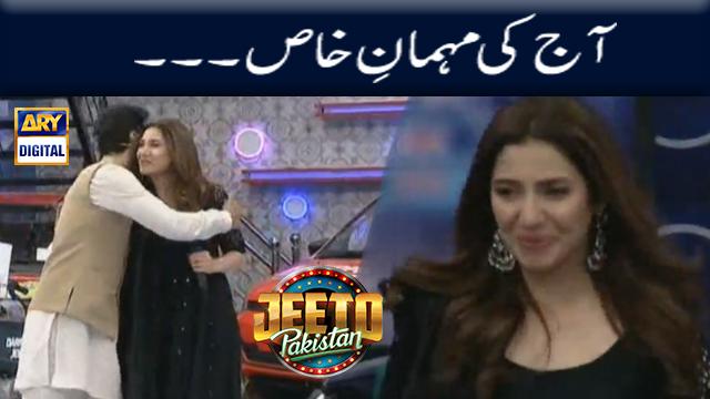 Mahira Khan Is With Us In Jeeto Pakistan – Fahad Mustafa - Watch