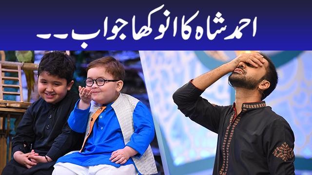 Dr Sahab Murga Anda Nahi Deta   Ahmed Shah Funny Cip  