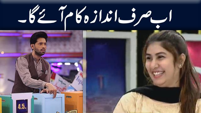 Kum Waqt Mein Zyada Maharat | Jeeto Pakistan