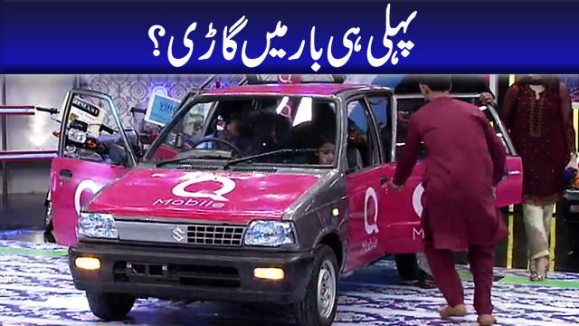 Pehli Hi Baar Mein Gari? #JeetoPakistan
