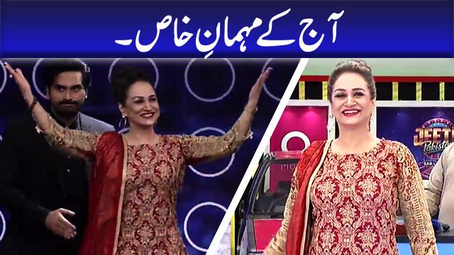 Baat Banti Hai Segment in Jeeto Pakistan with Special Guests Bushra Ansari & Humayun Saeed