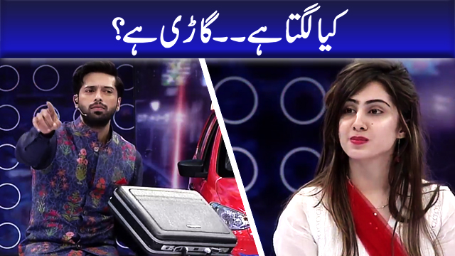 Kya Lagta Hai .... Gari Hai Ismey? | #JeetoPakistan