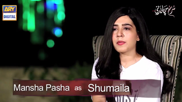 The Talented #ManshaPasha Talks about How Different Her Character #Shumaila in #SurkhChandni