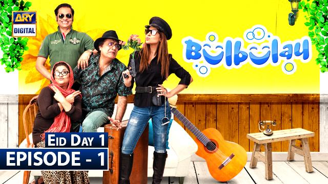 Cast New Drama Do Bol Nida Yasir Morning Show – Fondos de Pantalla