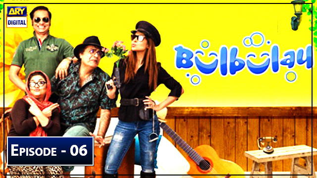 Bulbulay | Season 2 |