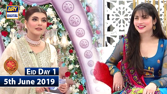 Good Morning Pakistan | Eid Day 1 | 5th June 2019 - Watch