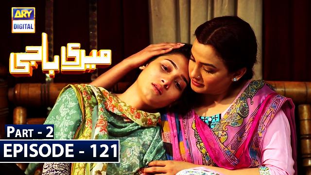 Meri Baji Episode 121 - Part 2