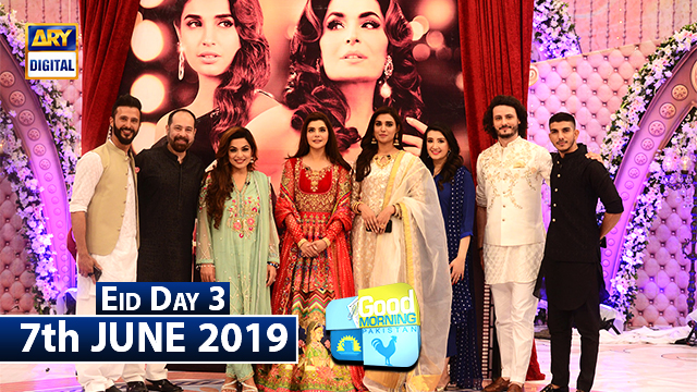 Good Morning Pakistan| Eid Day 3 | Baaji Cast Special Show | 7th June 2019