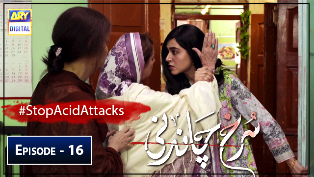 Surkh Chandni | Episode 16