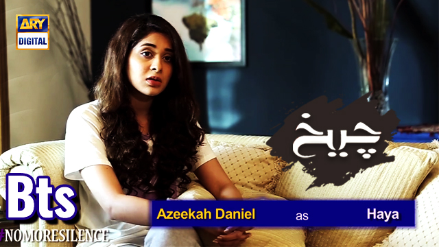 Azekah Daniel Talks About The Message She Wants to Convey Throught Her Character #Haya in #Cheekh