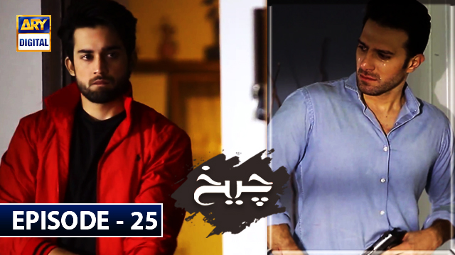 Cheekh Episode 25