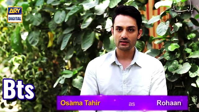 The Talented Osama Tahir Talks About His Experience Working with His Co-stars in #Hania