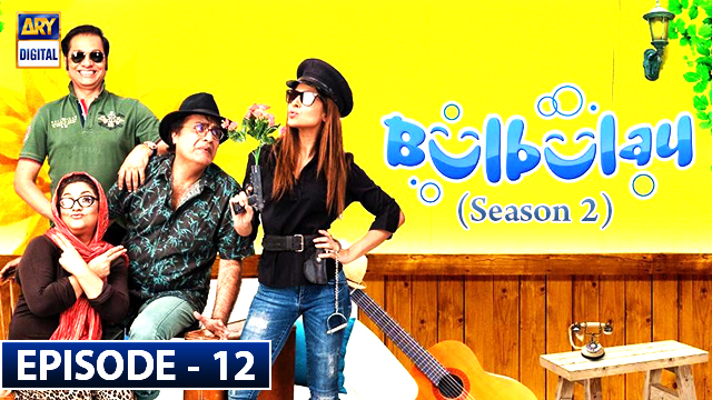 Bulbulay Season 2 Episode 12