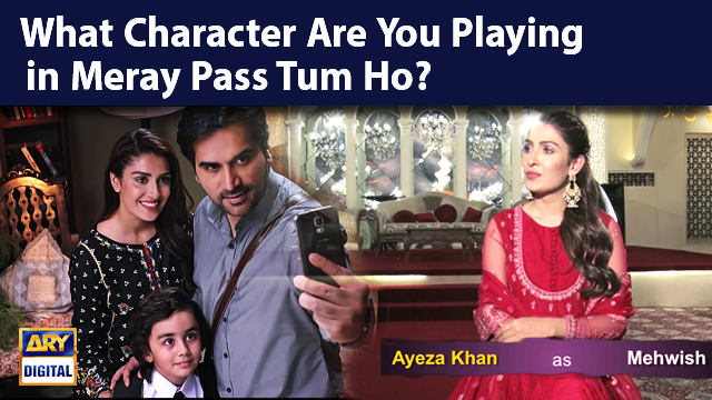 Ayeza Khan Meray Pass Tum Ho Bts