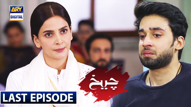 Cheekh Last Episode