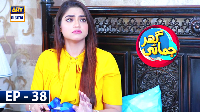 Ghar Jamai Episode 38 | 3rd August 2019