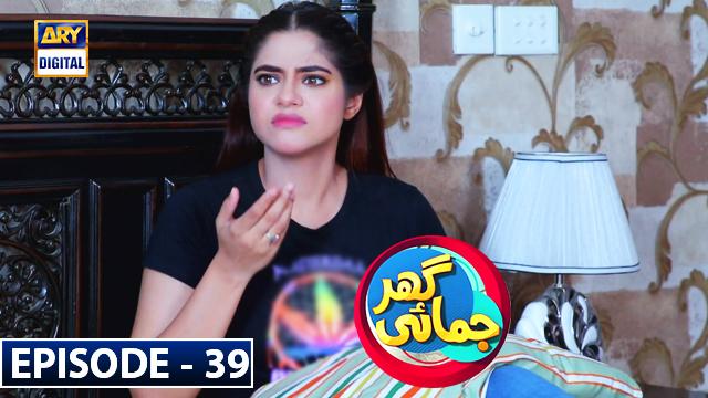 Ghar Jamai Episode 39