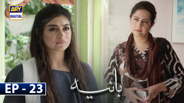 Hania Episode 23 | 3rd August 2019