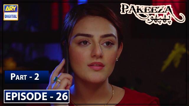 Pakeeza Phuppo