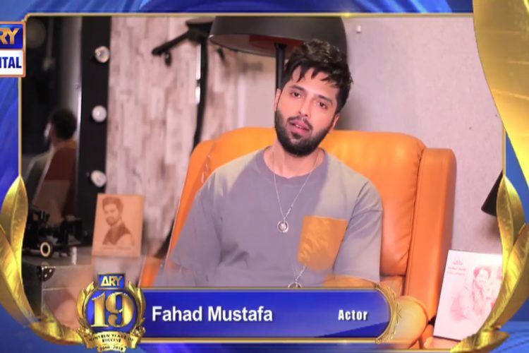 Actor and Host Fahad Mustafa Tells Us His Connection with ARY Digital