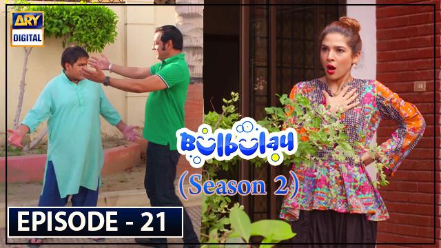 Bulbulay Season 2