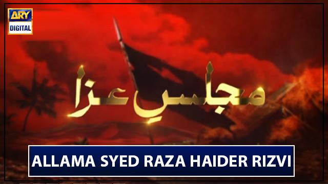 Majlis-e-Aza