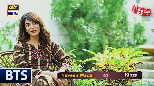 New Drama Serial Bewafa | Naveen Waqar | Exclusive BTS
