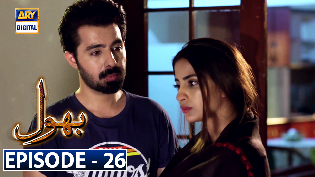 Bhool Episode 26