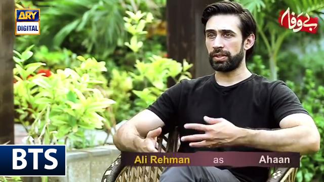 The Talented Ali Rehman Khan Talks About His Character Ahaan #Bewafa | ARY Digital