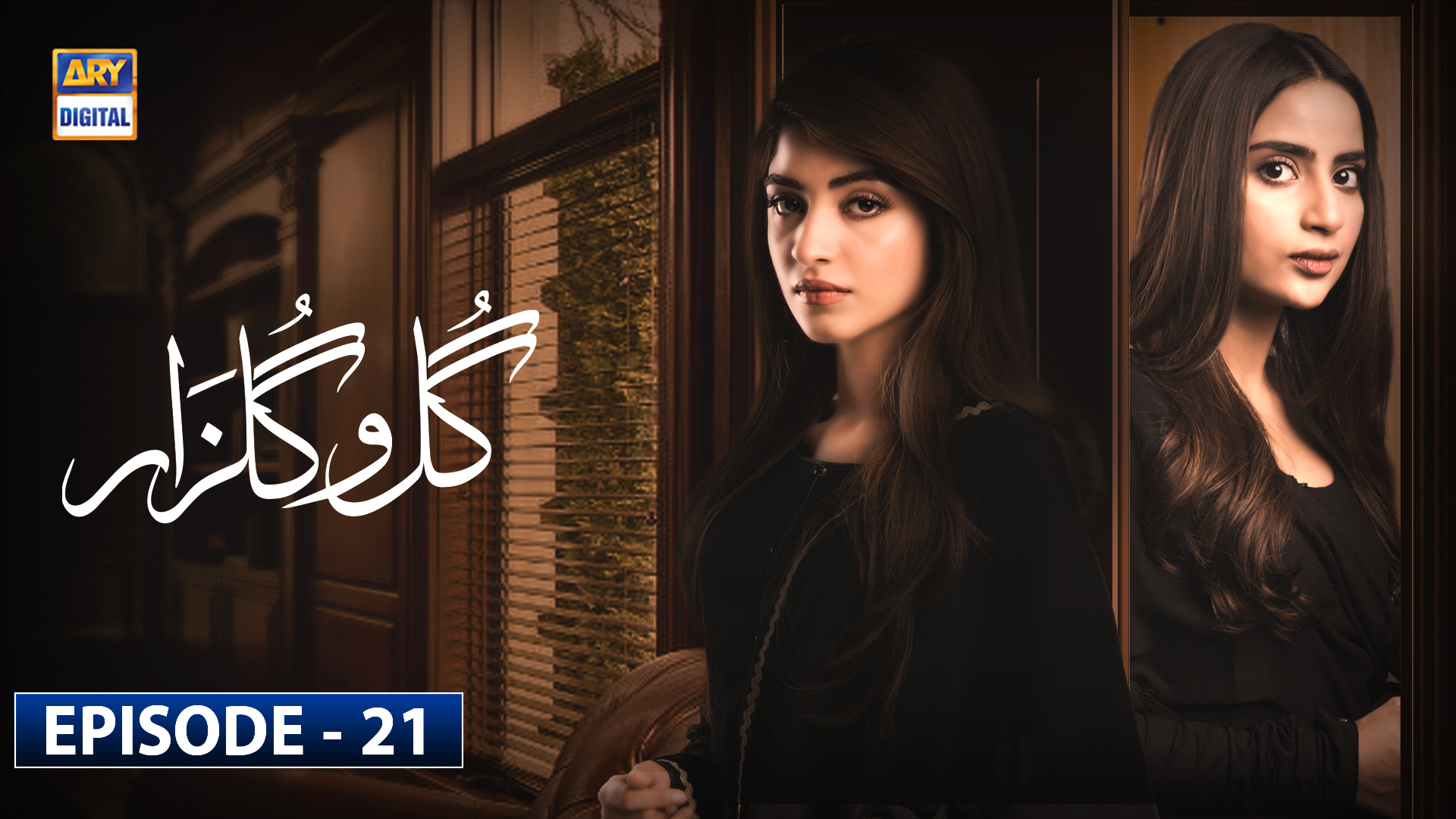 Gul-o-Gulzar Episode 21 | 31st Oct 2019