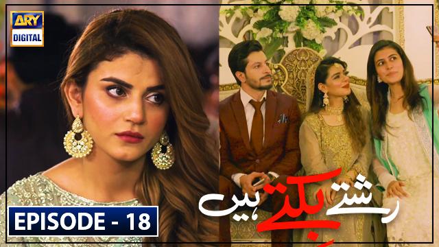 Rishtay Biktay Hain Episode 18