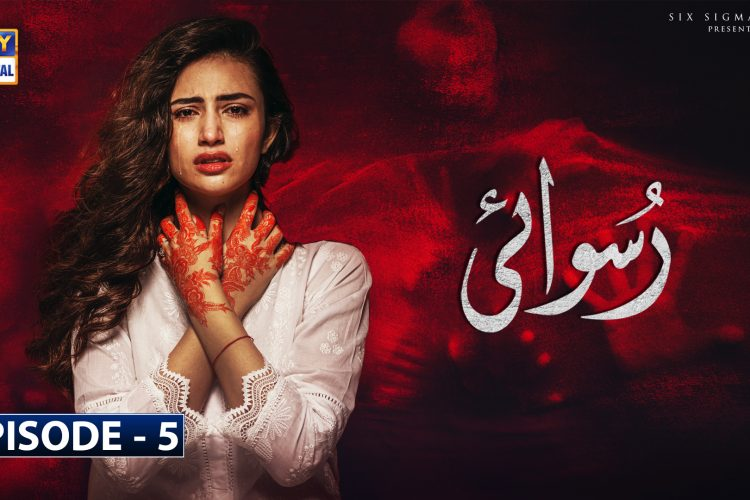 Ruswai Episode 5 ARY digital