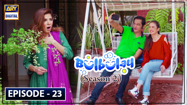 Bulbulay Season 2