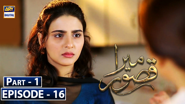 Mera Qasoor Episode 16 | Part 1 | 31st October 2019